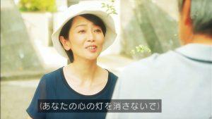 aogeba-toutoshi-episode05 (2)