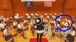 aogeba-toutoshi-episode06 (12)