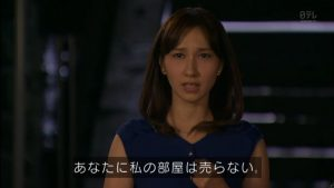 ieuru-3rd-episode (105)