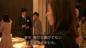 ieuru-4th-episode (34)
