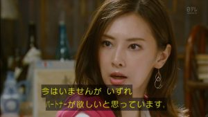 ieuru-5th-episode (148)