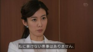 ieuru-5th-episode (16)