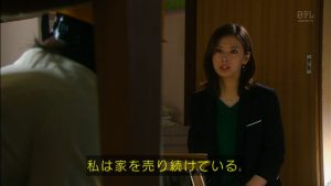 ieuru-7th-episode (172)
