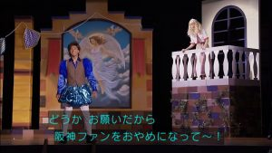 time-leap-03rd (40)