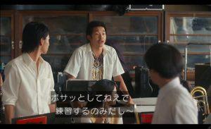 aogeba-toutoshi-episode08-30