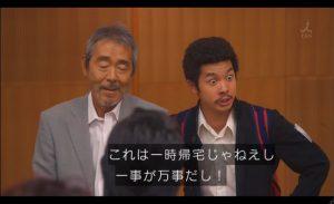 aogeba-toutoshi-episode08-57