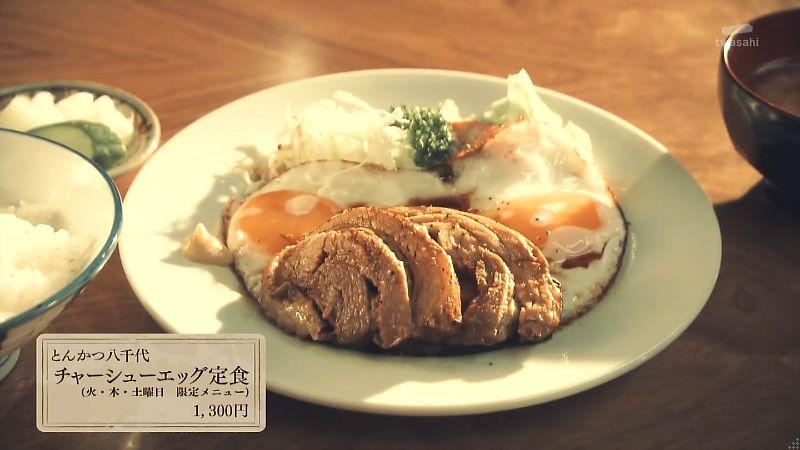 gurame-tsukiji01 (5)