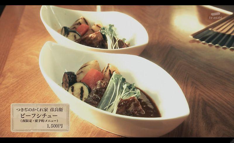 gurame-tsukiji03 (1)