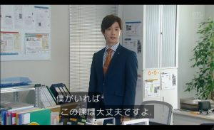 ieuru-10th-episode-30
