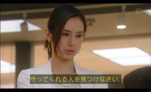 ieuru-10th-episode-5