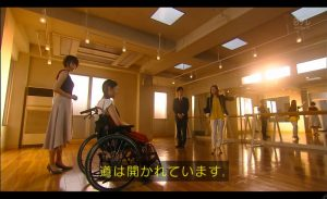 ieuru-10th-episode-57