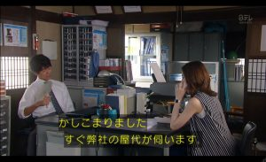 ieuru-10th-episode-81