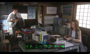 ieuru-10th-episode-83