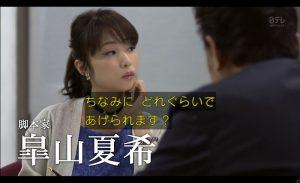 kuro10-01-26