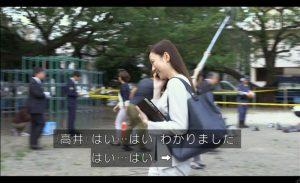 kuro10-01-43